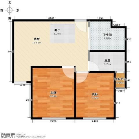 领秀世家2室2厅1卫0厨70.00㎡户型图
