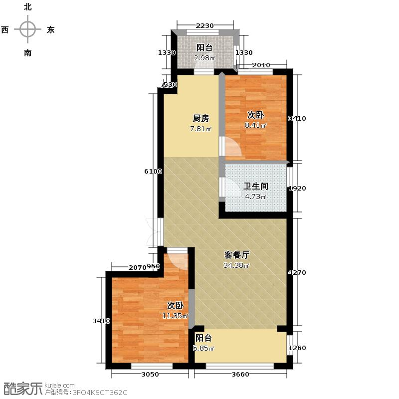 龙鸿怡家56.00㎡项目B2户型2室1厅1卫
