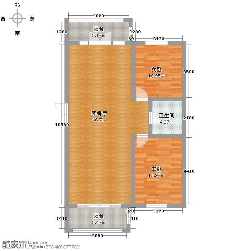 玉龙湾122.34㎡4栋2单元1号两室户型2室2厅1卫