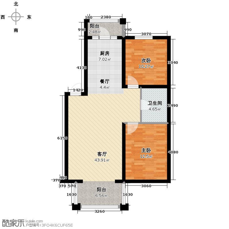 上院95.21㎡62A户型2室2厅1卫