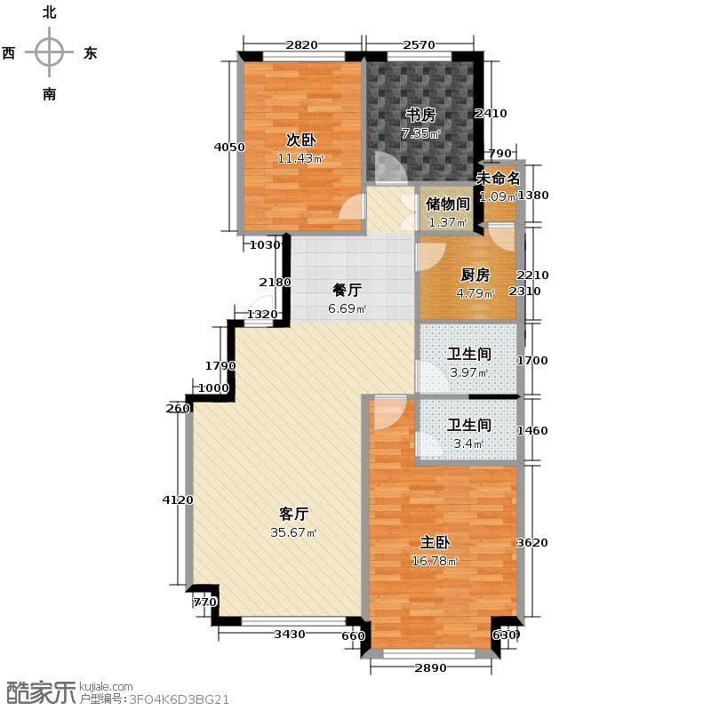 六合一方115.00㎡一期E户型3室2厅2卫