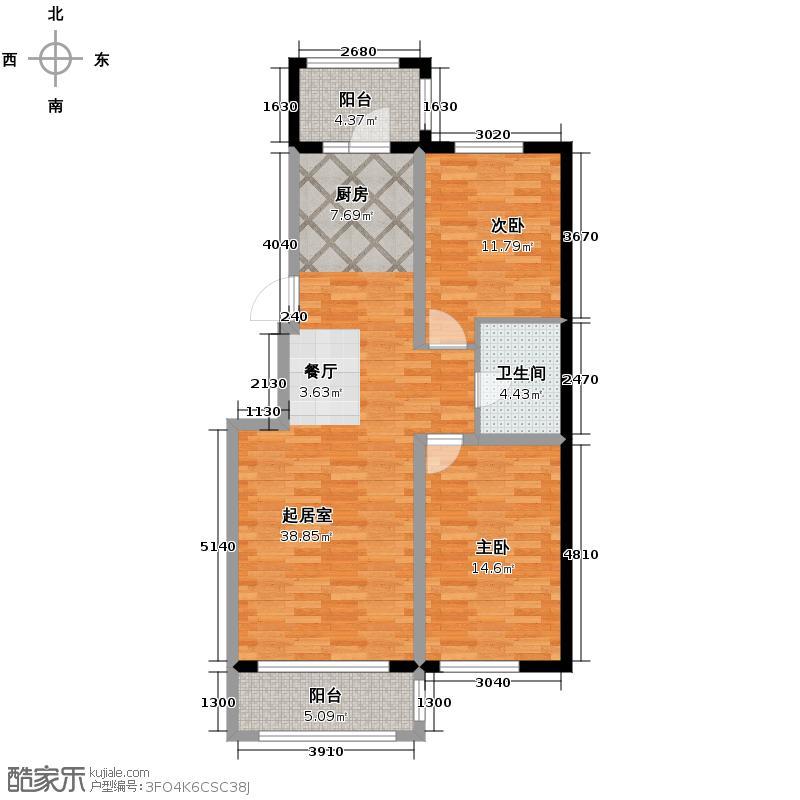 海富城112.79㎡户型2室1厅1卫