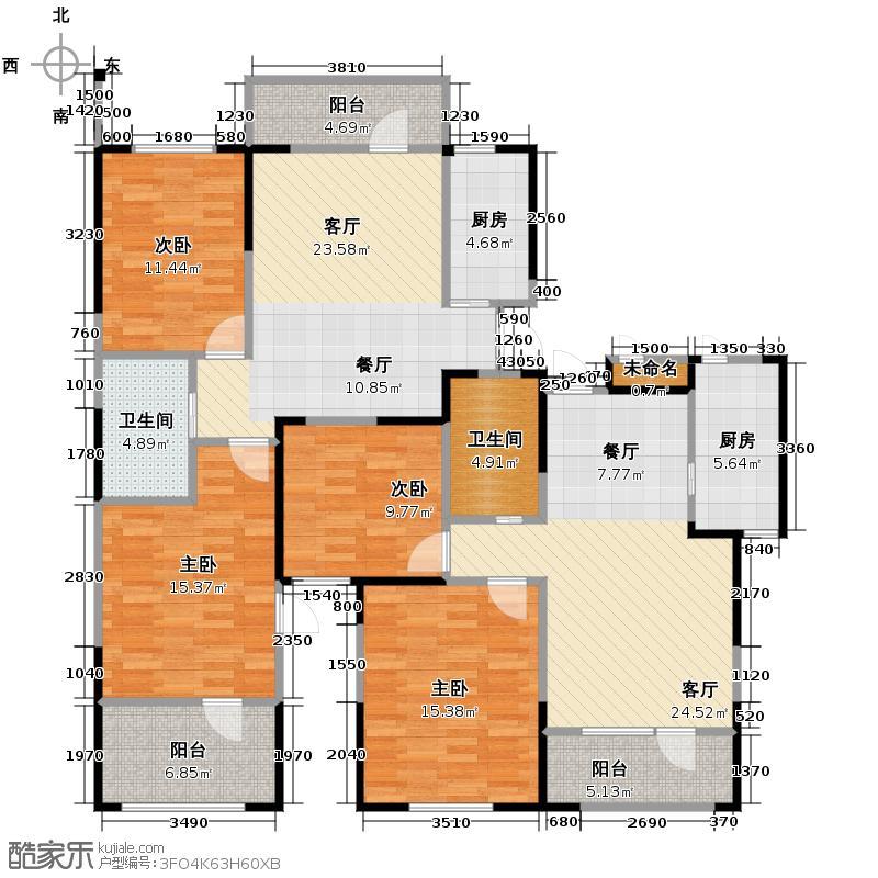 朗诗国际街区89.00㎡左岸一号AB反户型4室2厅2卫2厨