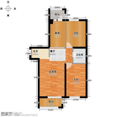 永安城2室1厅1卫0厨99.00㎡户型图