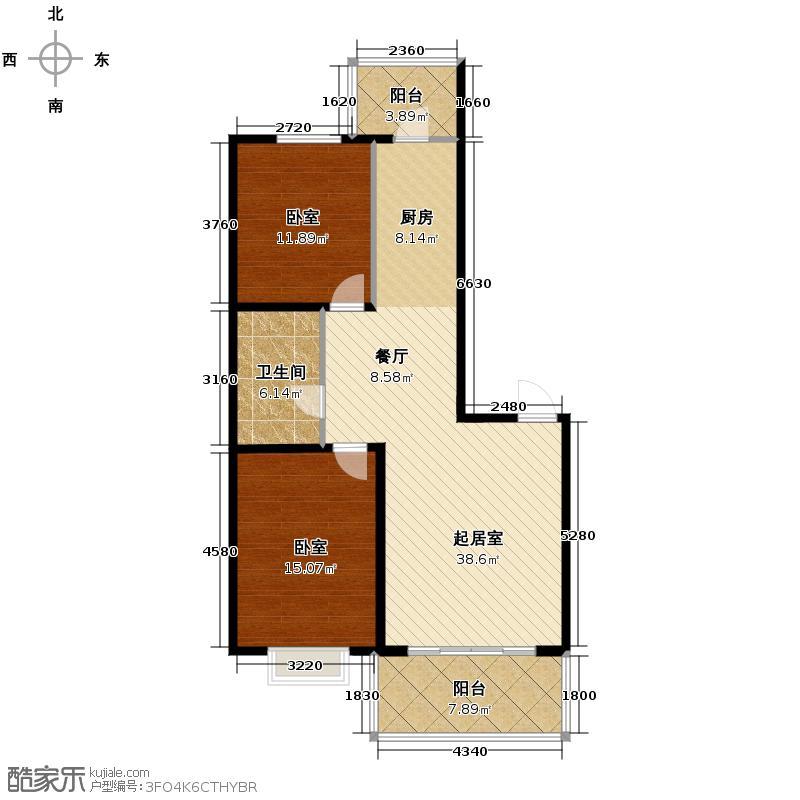 华远水木清华92.59㎡户型2室2厅1卫
