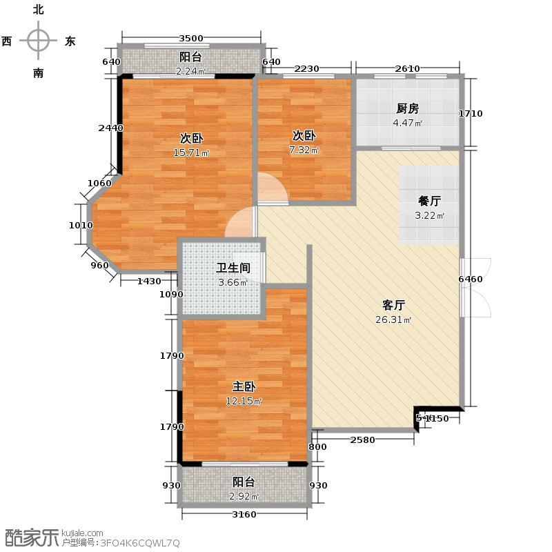 上城国际92.10㎡92m2户型3室1厅1卫1厨