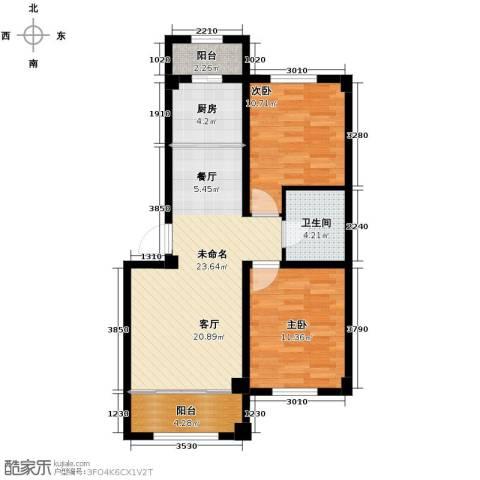 中海�庭2室2厅1卫0厨70.21㎡户型图