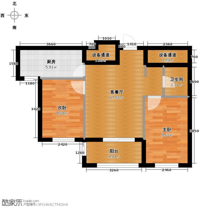 永安城59.56㎡1#2#5#-B户型2室1厅1卫1厨