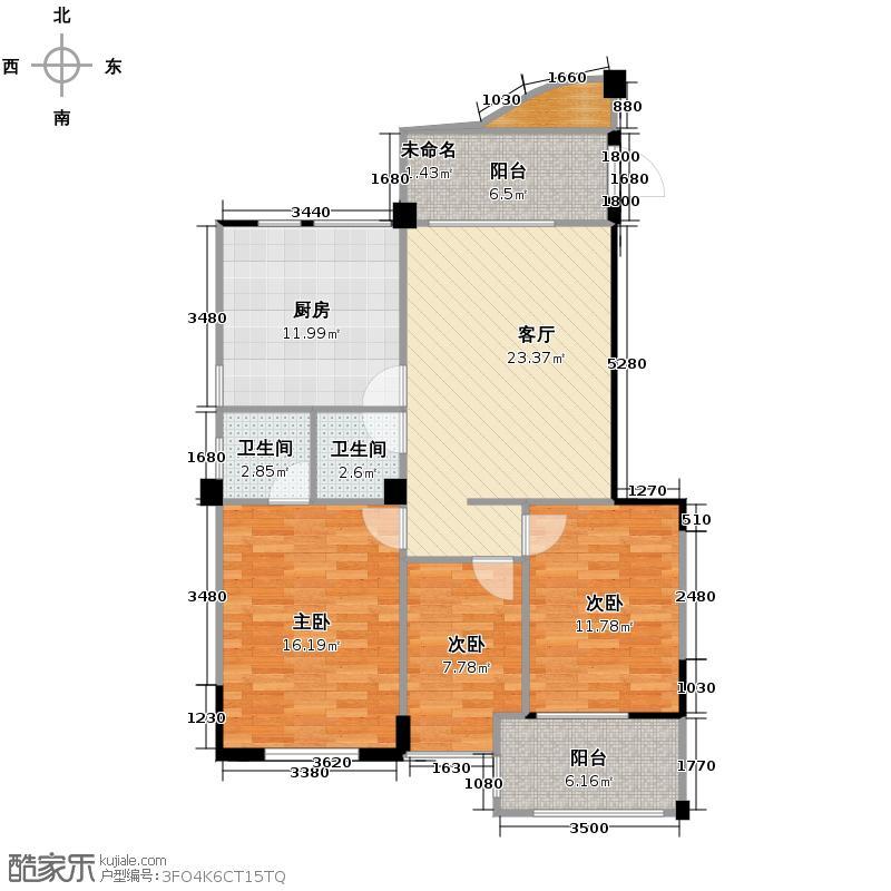 中庚香山春天95.00㎡6#、7#04单元户型3室2厅2卫