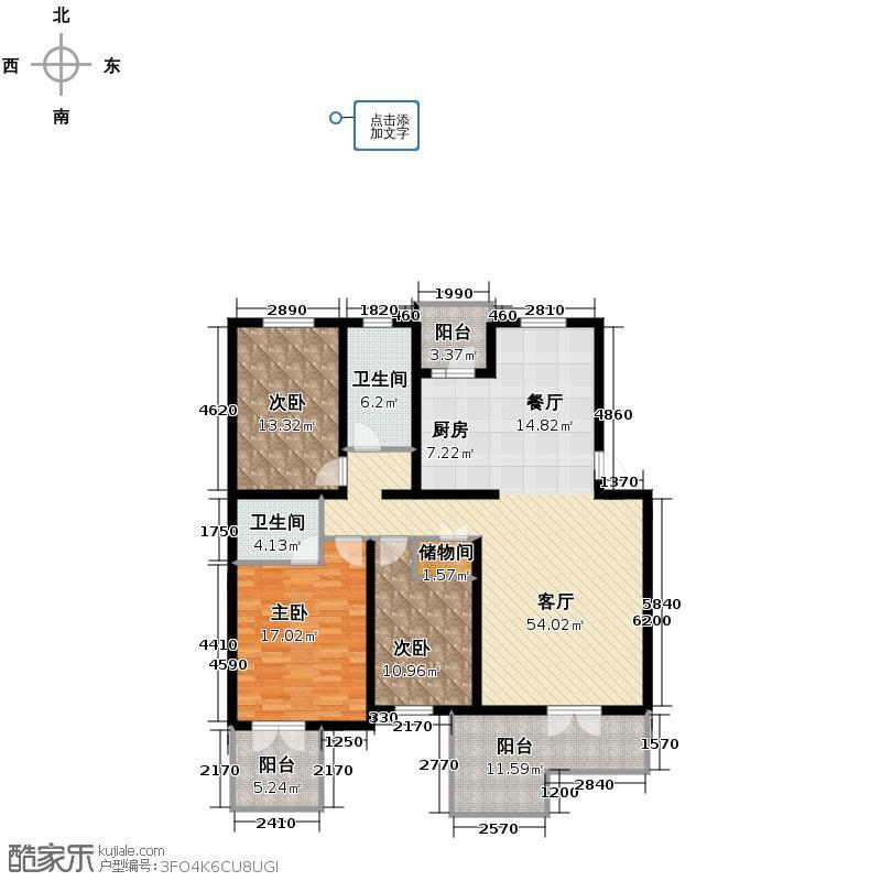 保利公园九号143.29㎡情景洋房C2三层户型10室
