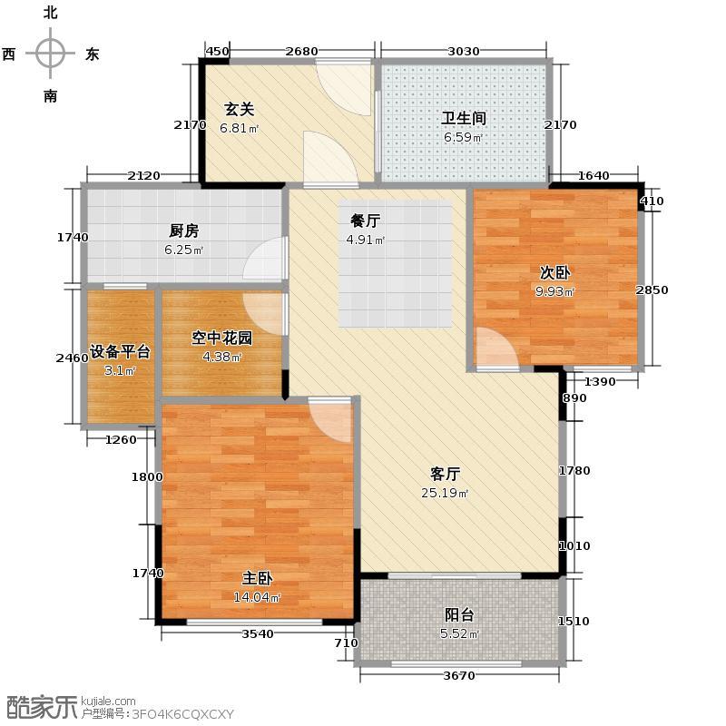 金宏豪庭93.08㎡户型2室2厅1卫