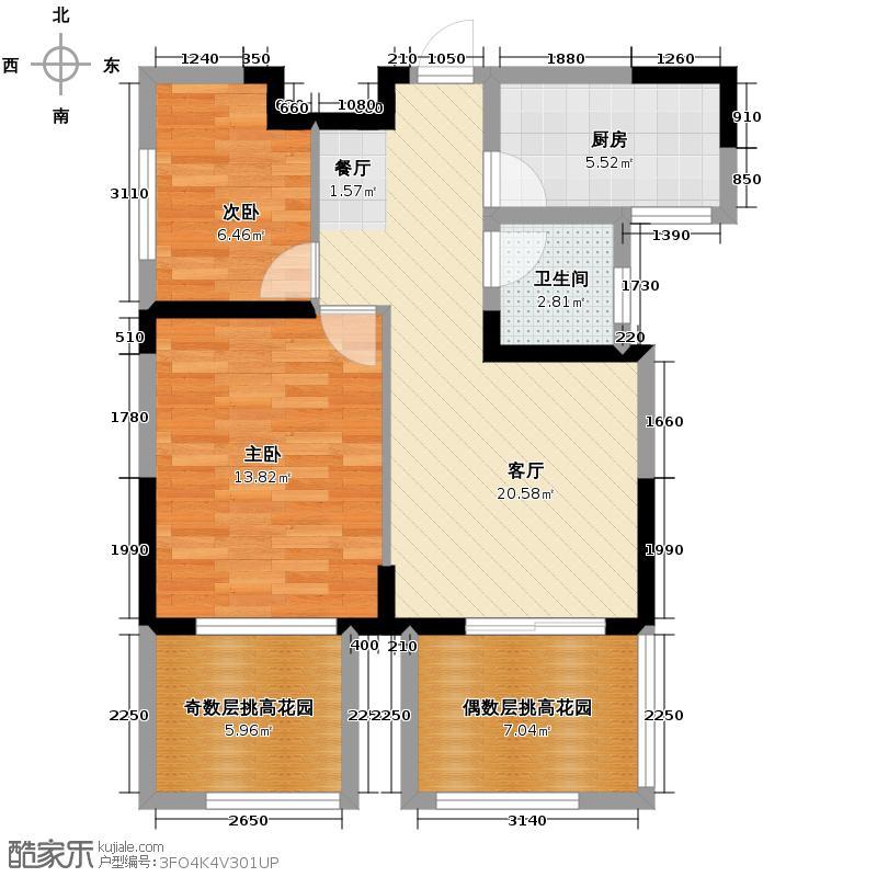 保利东湾77.00㎡四期观江院舍偶数层D2户型2室1厅1卫1厨