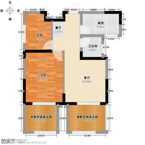 保利东湾2室1厅1卫1厨77.00㎡户型图