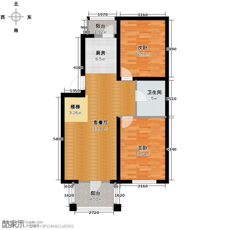 上院119.04㎡28C1户型2室2厅1卫