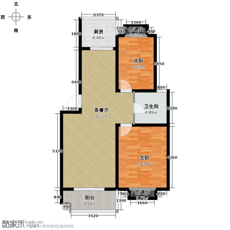 博时海岸星城86.36㎡户型2室2厅1卫