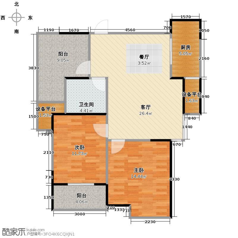 金宏豪庭89.97㎡户型2室2厅1卫