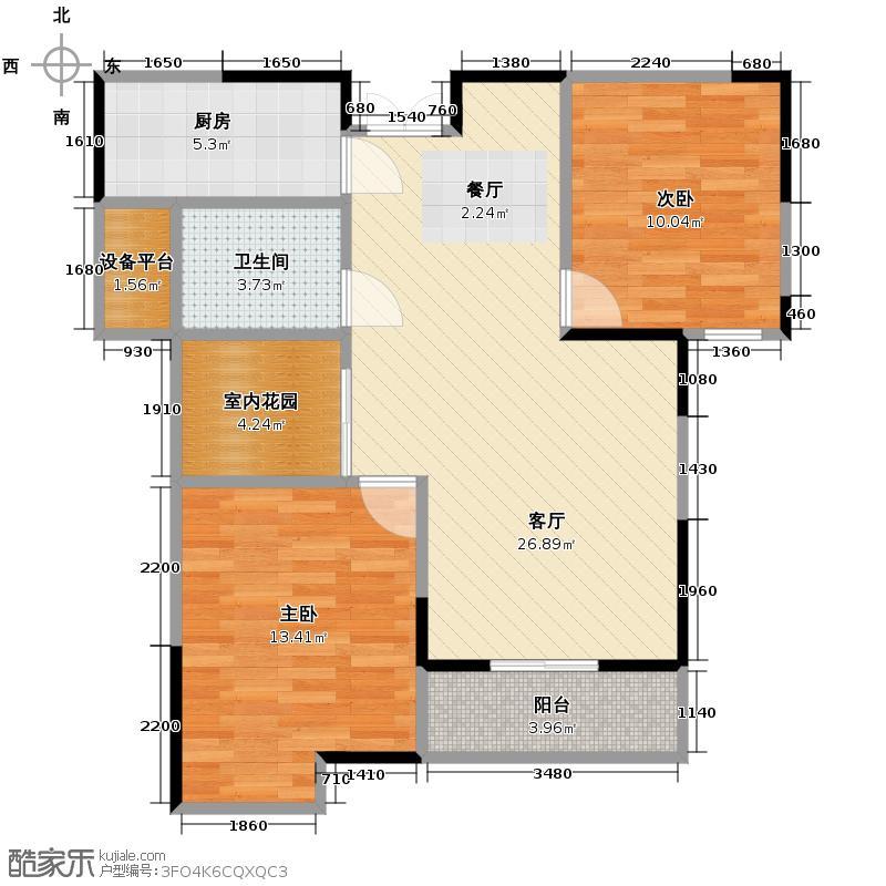 金宏豪庭86.28㎡户型2室2厅1卫