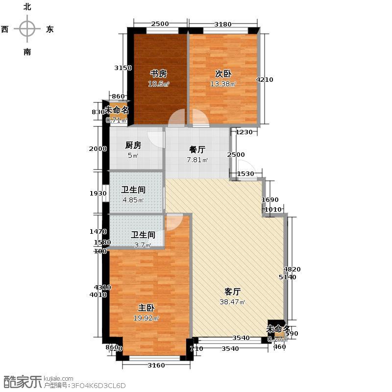 六合一方117.50㎡H户型3室2厅2卫