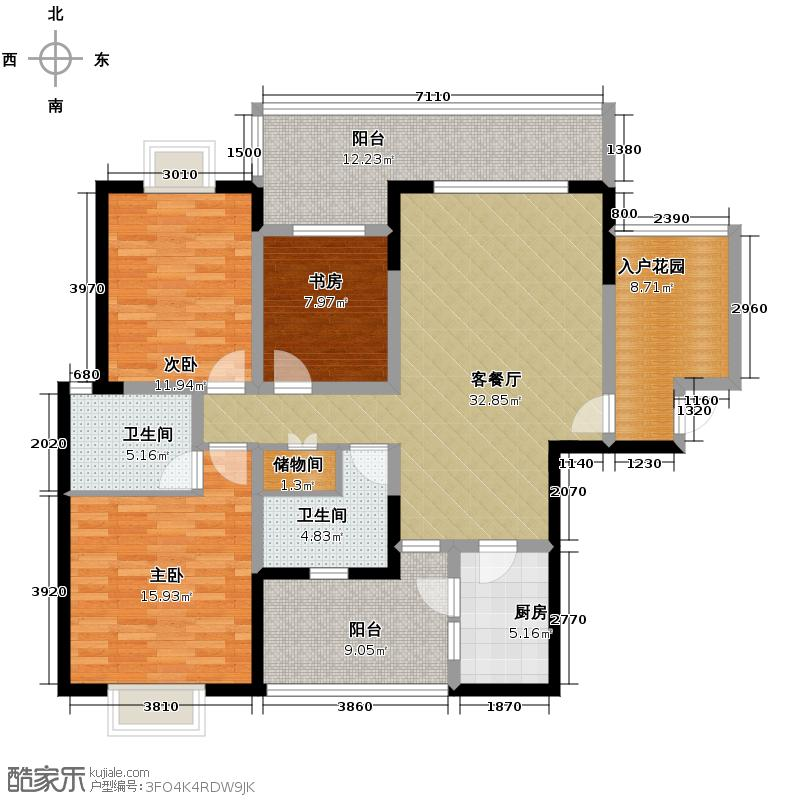 龙博御景132.99㎡2#-A型户型3室1厅2卫1厨