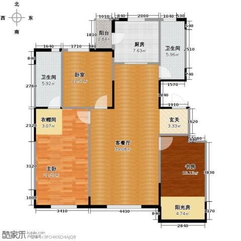 众诚一品东南2室1厅2卫1厨137.00㎡户型图