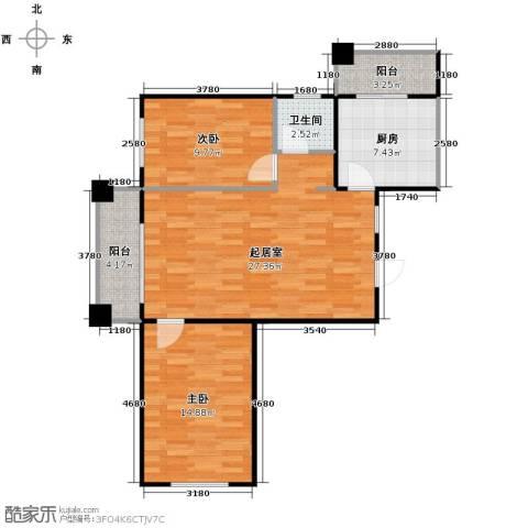 永安城2室1厅1卫0厨94.00㎡户型图
