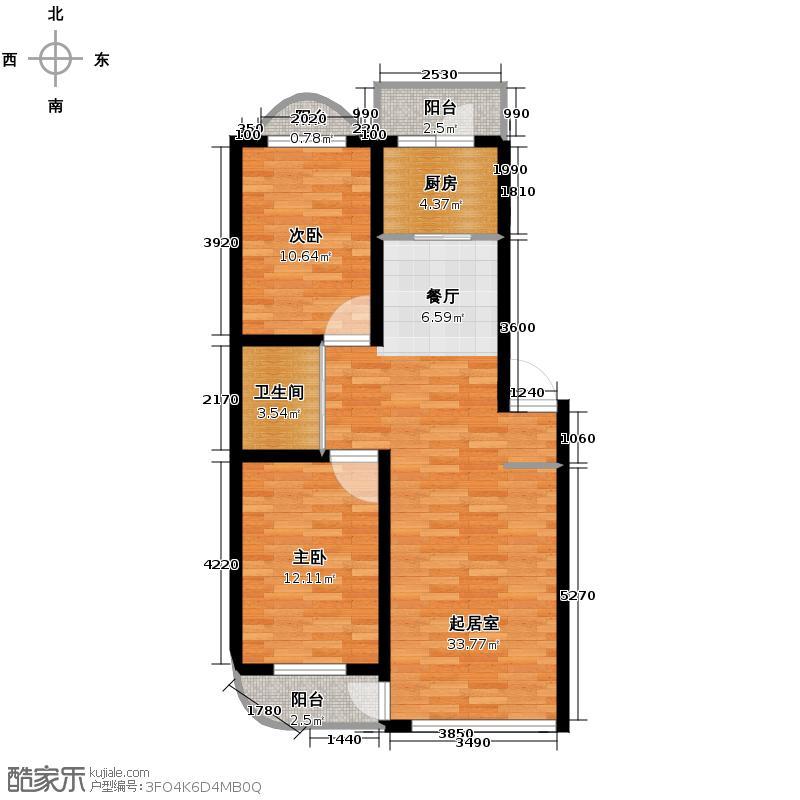 怡景阳光88.40㎡4a户型2室2厅1卫