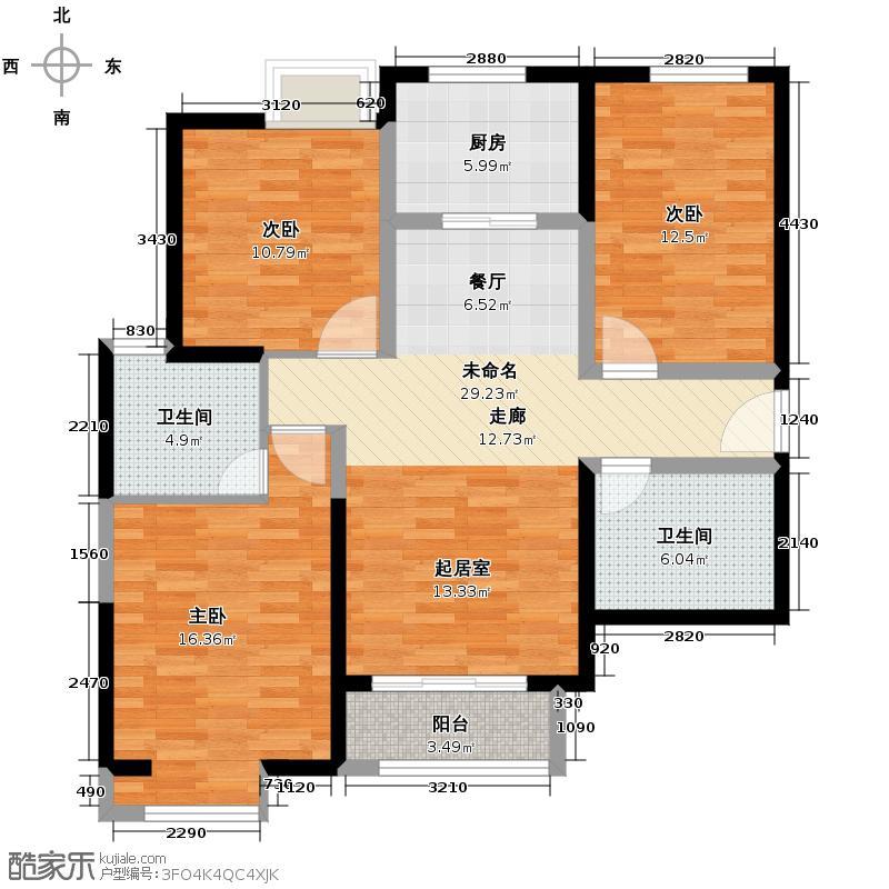 普天格兰绿都124.17㎡二期1#5#楼B4户型3室2卫1厨