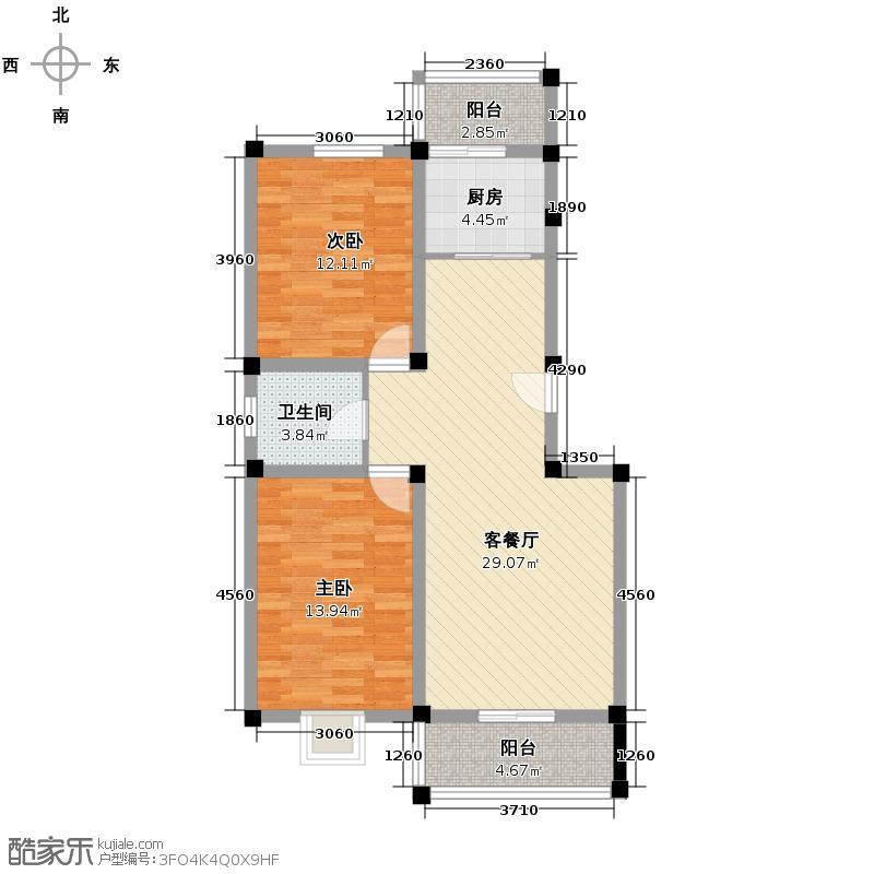 国芳世贸花园95.46㎡三期A户型2室1厅1卫1厨