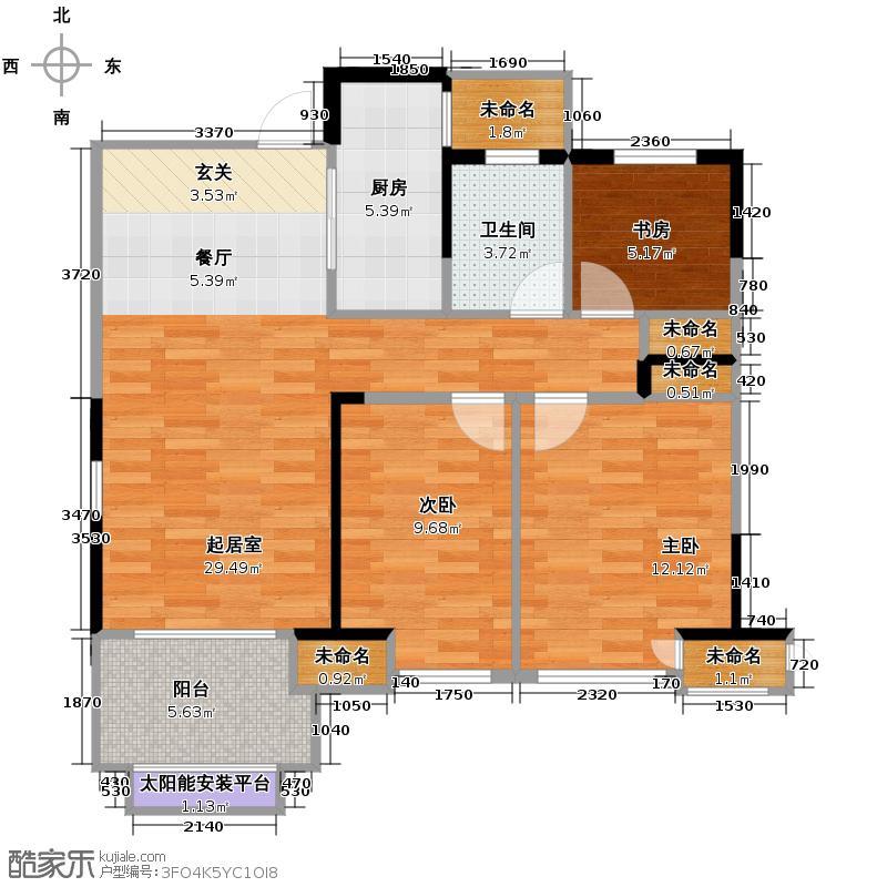 旭辉御府95.00㎡戛纳公馆二期19栋C户型3室2厅1卫
