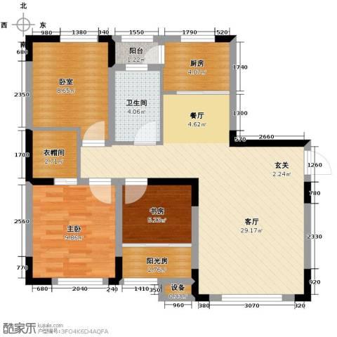 众诚一品东南2室1厅1卫1厨109.00㎡户型图