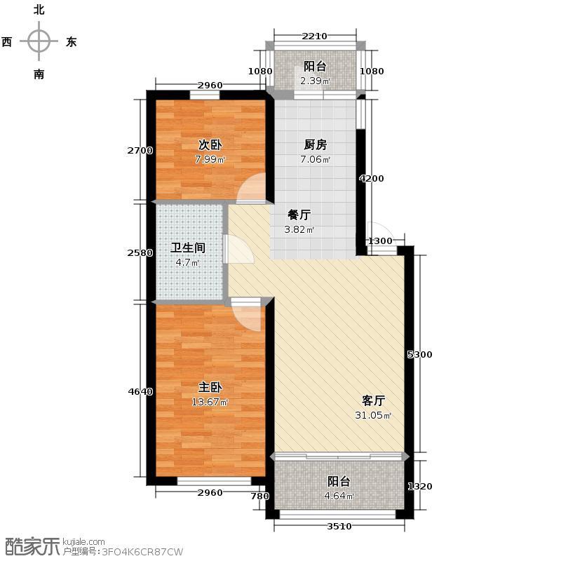 绿色新城二期嘉苑92.21㎡A户型2室1厅1卫
