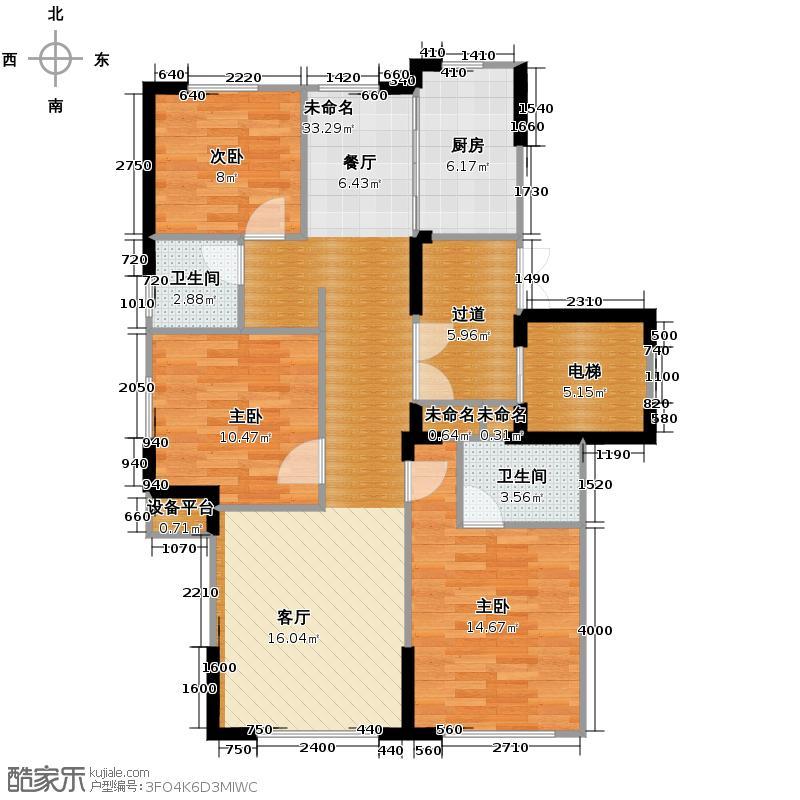 首地首城113.00㎡三期�筑户型3室2厅2卫