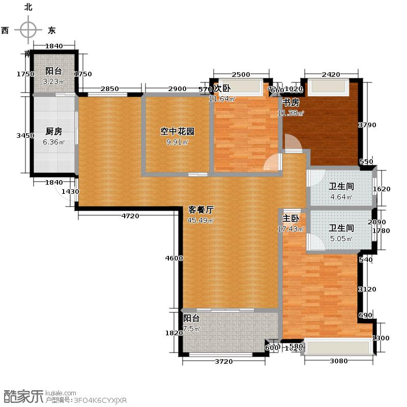 中海原山142.00㎡B3户型3室2厅2卫