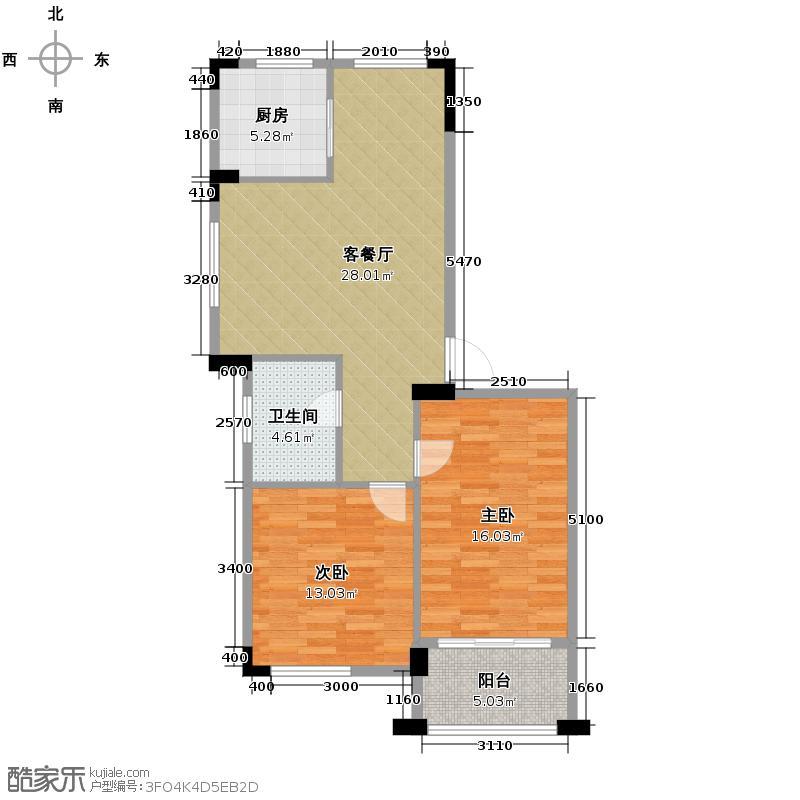 中意名仕苑88.00㎡A户型2室1厅1卫1厨