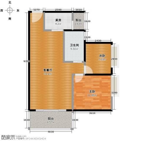 新浪国际公馆2室1厅1卫1厨99.00㎡户型图