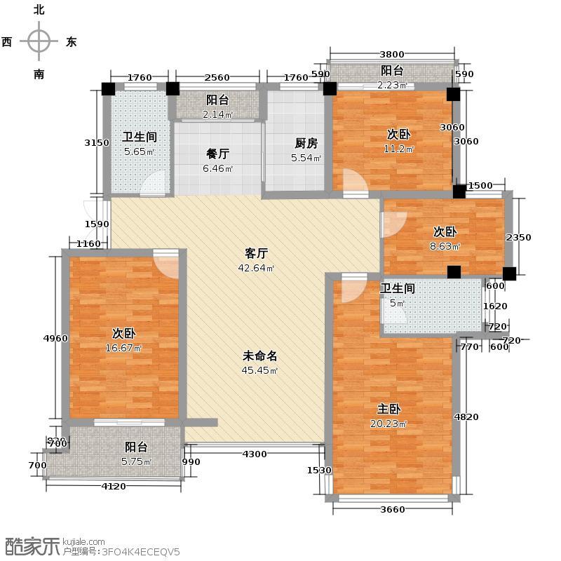 鸿港华庭145.60㎡e户型4室2卫1厨