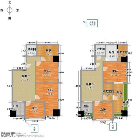 衍宏康馨花园2期5室2厅2卫2厨165.91㎡户型图