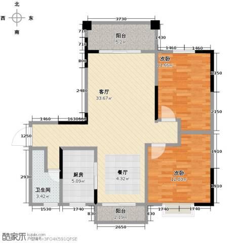 博雅湘水湾2室1厅1卫1厨90.00㎡户型图