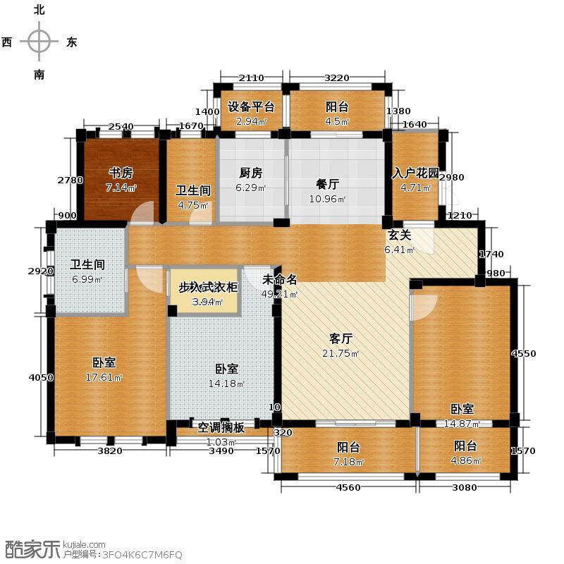 千岛湖七星花园168.00㎡A-1户型4室2厅2卫