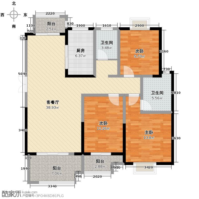 蓝鼎海棠湾135.00㎡C户型3室2厅1卫