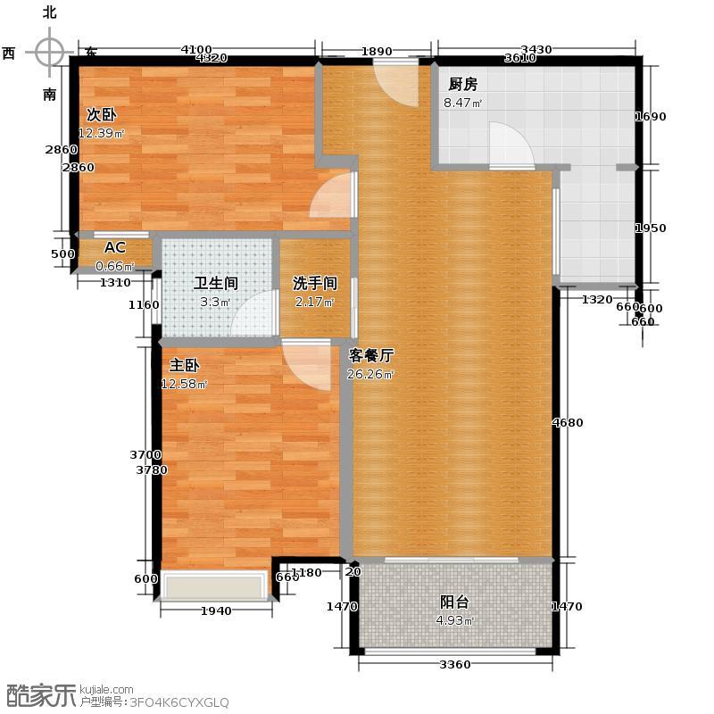 中海原山86.00㎡B2户型2室2厅1卫