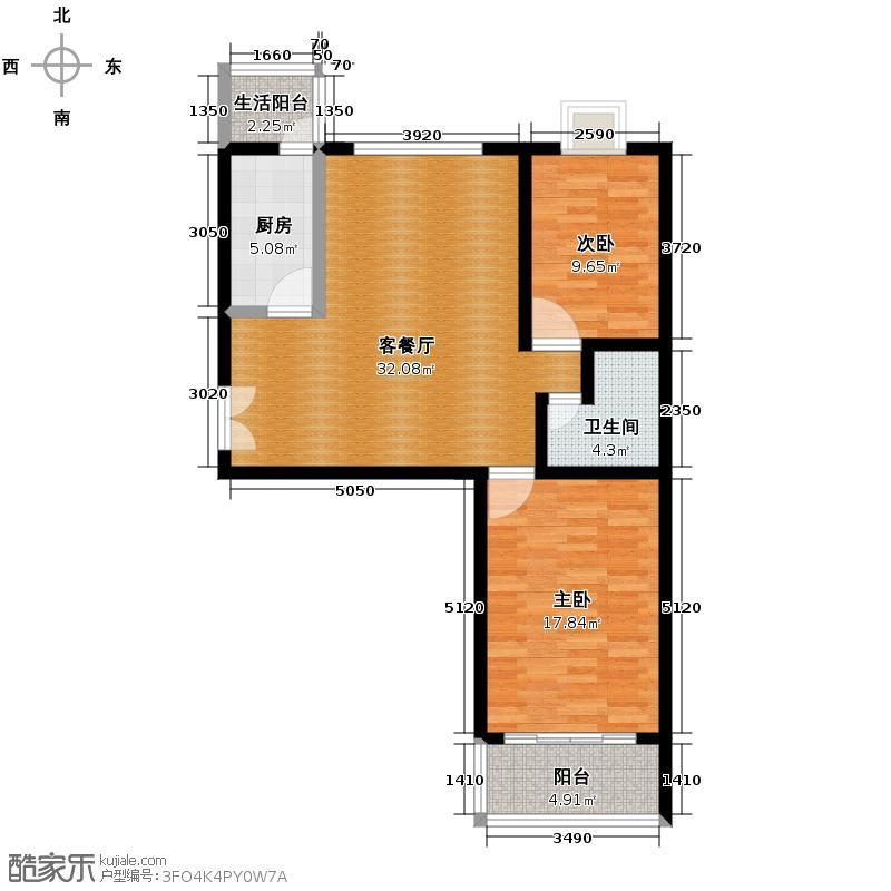 亚太玫瑰园88.11㎡4-C户型2室1厅1卫1厨