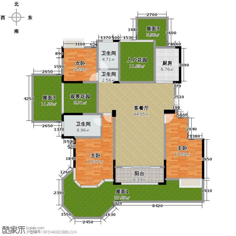 华地紫园154.00㎡户型3室2厅2卫