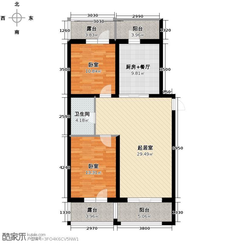 尚东辉煌城97.93㎡E+户型2室2厅1卫