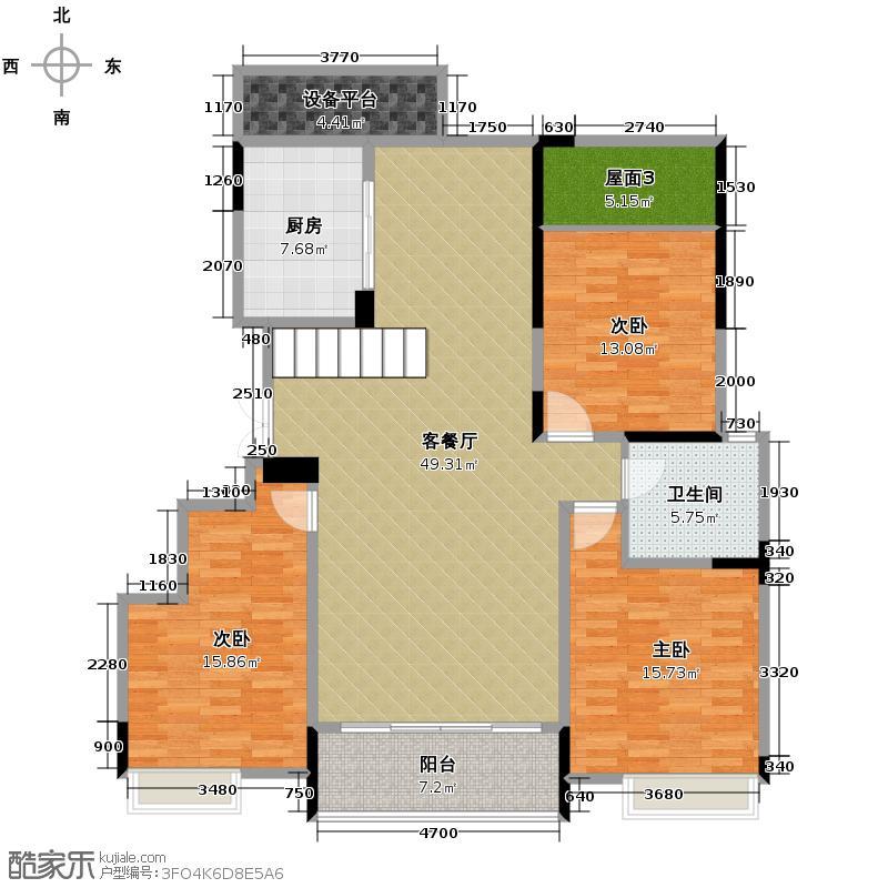 华地紫园132.00㎡户型4室2厅2卫