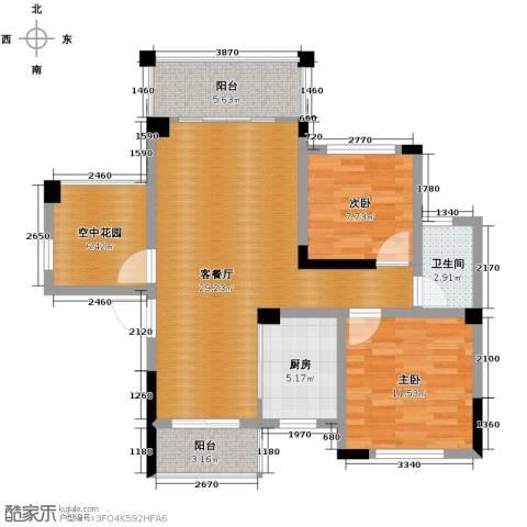 三景国际2室1厅1卫1厨95.00㎡户型图