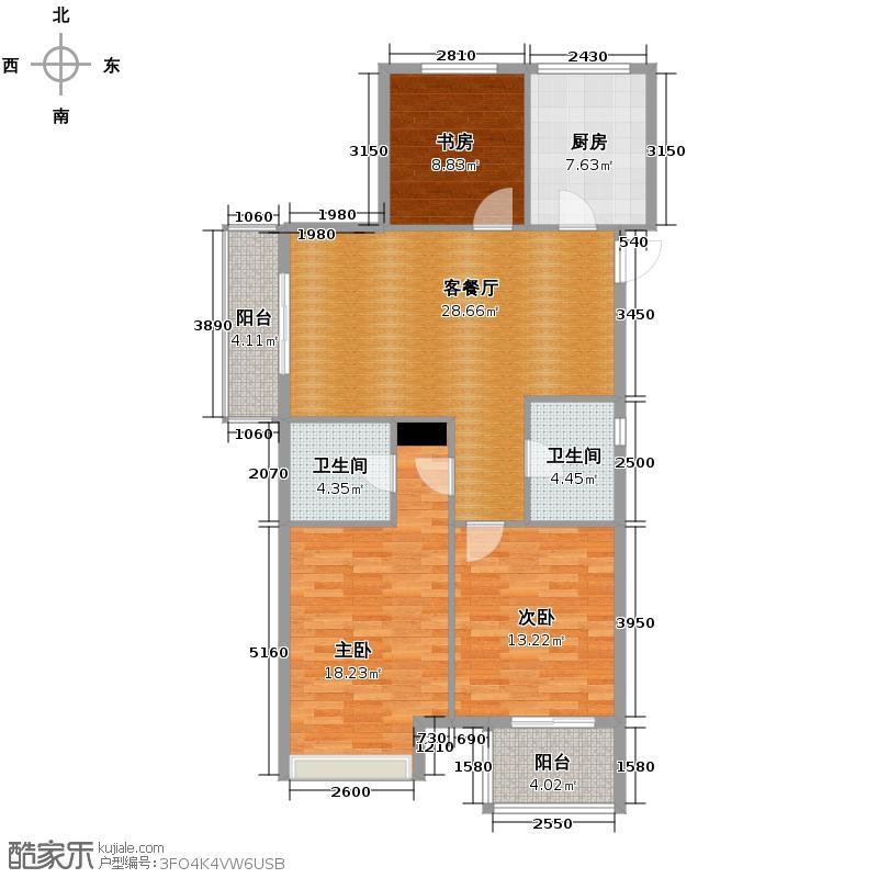 德信早城117.00㎡户型3室1厅2卫1厨