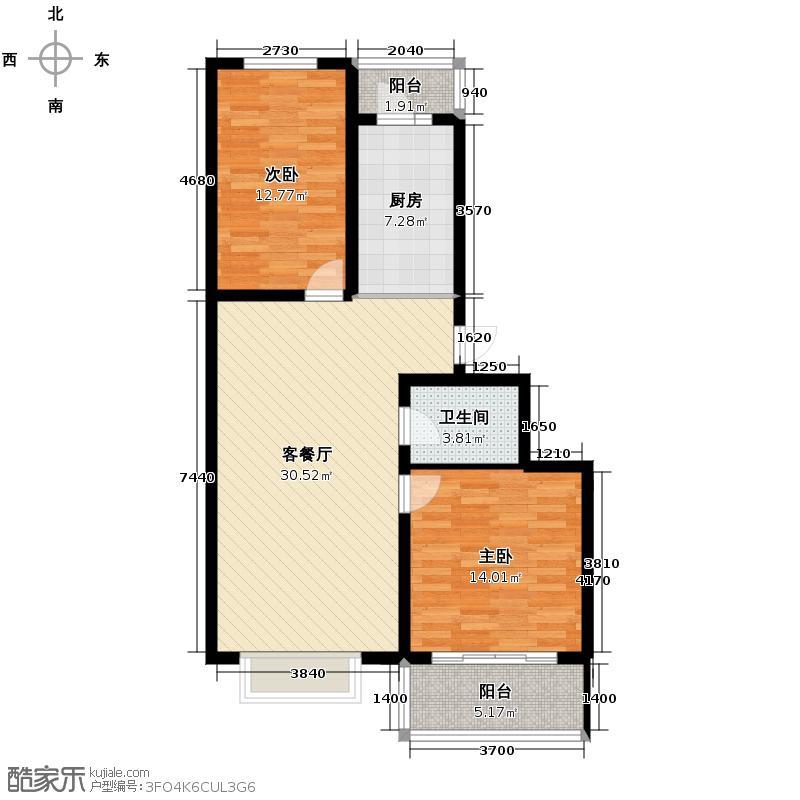 立汇美罗湾68.79㎡四期两居室户型2室2厅1卫