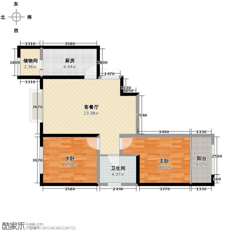 中广宜景湾·尚城97.87㎡1、4号房优客色阶户型2室1厅1卫1厨