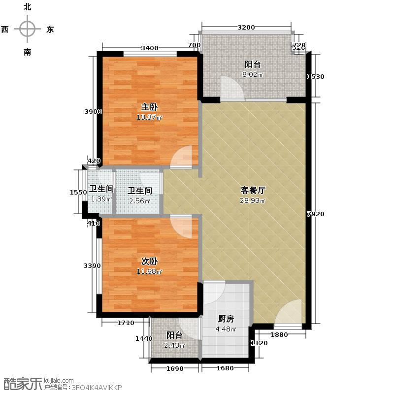 清平乐92.80㎡A1户型2室1厅2卫1厨